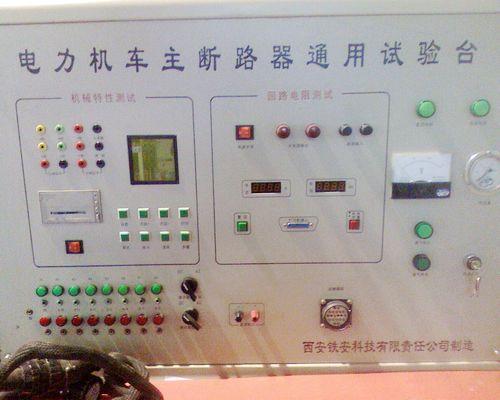 轨道交通试验设备1