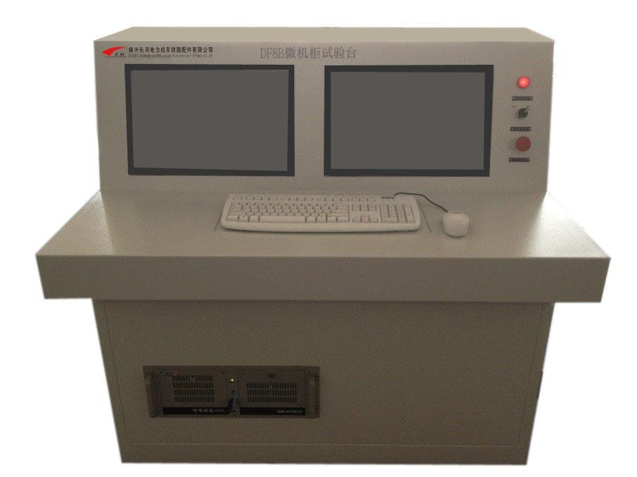 微机柜试验台