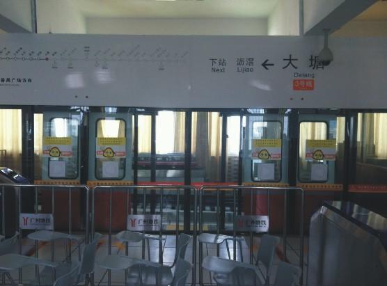 地铁车站模拟实训室3
